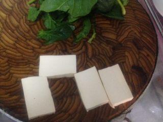 豆腐菠菜汤,嫩豆腐,鲜菠菜