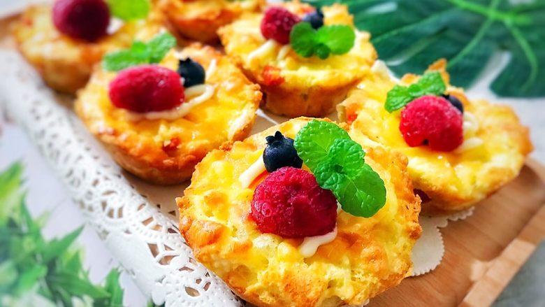 创意料理の马苏里拉奶酪芝士馒丁水果挞