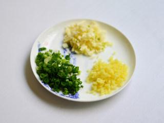 鱼香肉丝,葱姜蒜切碎沫
