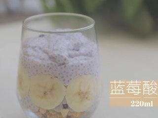 酸奶的2+1种有爱吃法「厨娘物语」,另外一杯将香蕉切薄片贴上杯壁装饰,倒入220ml的蓝莓酸奶。