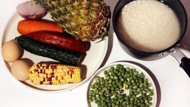 五彩斑斓菠萝饭,准备各种材料