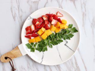藜麦水果沙拉,如图摆放,芹菜只用叶子