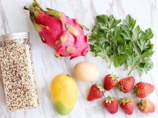 藜麦水果沙拉,准备食材