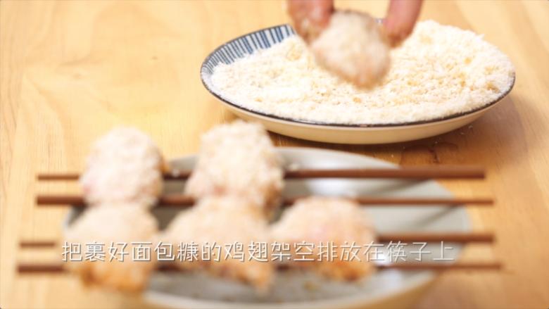 微波炉烤鸡翅,再将鸡翅架空排在筷子上