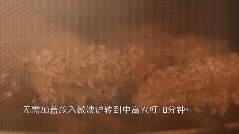 微波炉烤鸡翅,高火10分钟左右