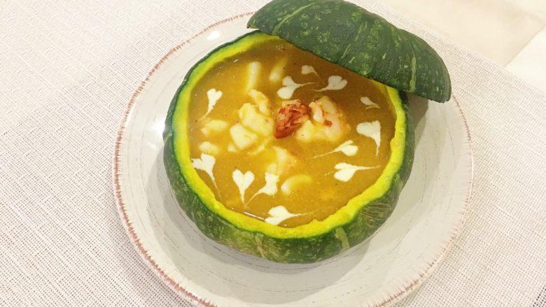 海鲜南瓜浓汤盅