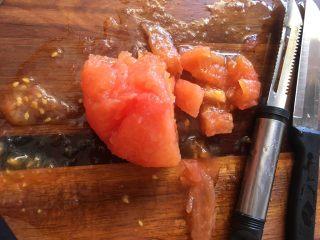减肥食谱一番茄奶昔,切小块