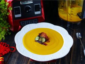 南瓜燕麦浓汤