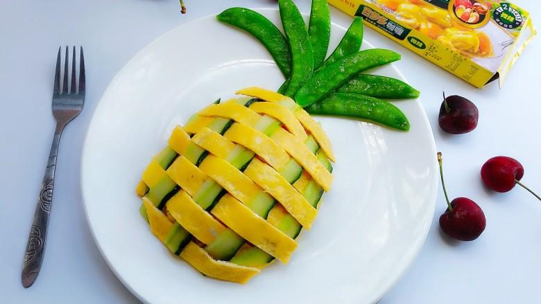 菠萝咖喱饭