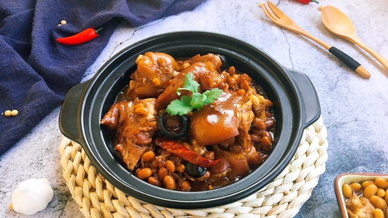美容养颜养生菜 黄豆煲猪手