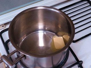 浓郁味香的【培根奶油炖菜】,黄油入锅