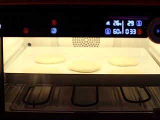 陕西小吃—肉夹馍,放醒发箱29度再次发酵半小时。