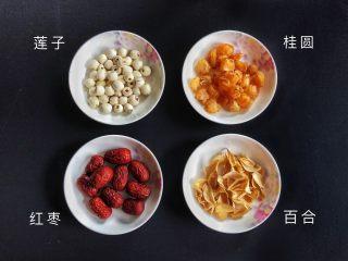 甜甜蜜蜜腊八粥,准备食材。