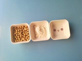 牡蛎面香豆粥,食材准备:黄豆25克、面粉10克、细盐1丢丢