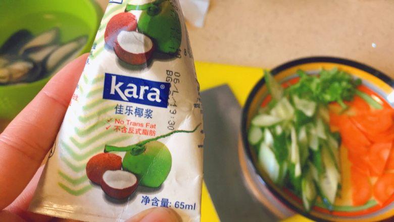 暖心汤系列★椰汁青口汤,我用的<a style='color:red;display:inline-block;' href='/shicai/ 635'>椰浆</a>是这种,在淘宝买的,味道很浓郁。关键是小包装,比较方便。推荐给你们。