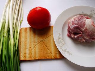 韭菜炒豆腐干,材料准备。