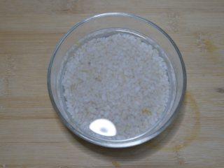 「2+1」款冬季暖胃养生米糊, 白玉米渣洗净,浸泡2个小时以上