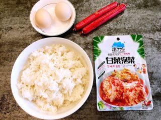 韩式泡菜蛋炒饭,准备食材