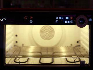 黑麦全麦粗粮吐司,烤箱预热180度