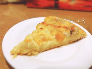 香甜可口的水果披萨🍕,还不趁热来一块