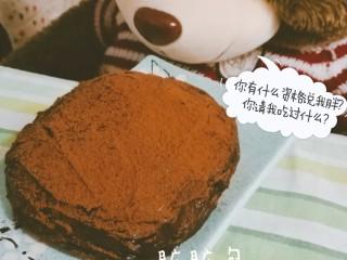 家庭低油版脏脏包免开酥,含快手好吃的巧克力酱做法,这个酱料口感偏厚,微甜,喜欢甜巧克力的,可以增加a中糖量10g左右。