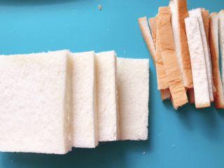 香蕉吐司卷,把吐司的四边切掉