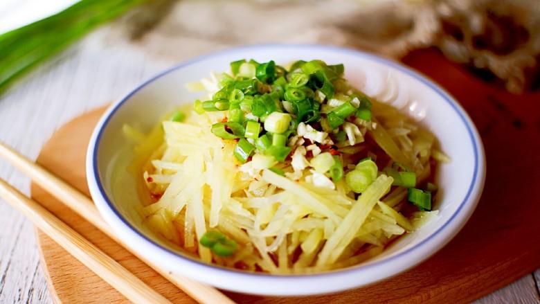 葱油土豆丝