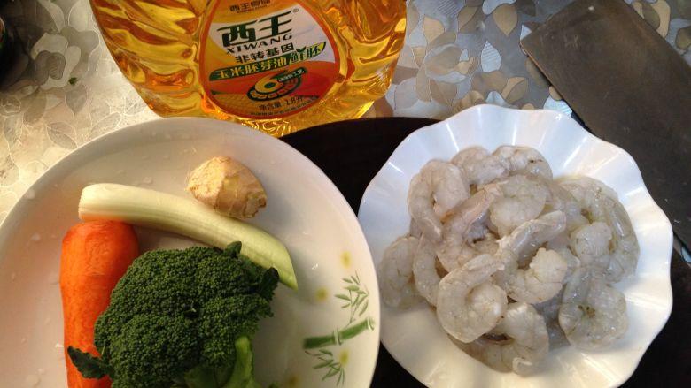 年味――宴客小炒西兰花炒虾仁, 各种蔬菜洗净备用