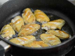 可乐鸡翅,煎至表皮焦黄后翻转煎另外一面