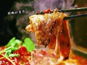 我想和你去吃烤鱼