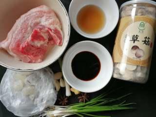 草菇烧肉,准备好材料:没有鲜草菇用40克冻干草菇替代