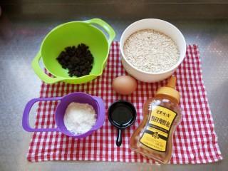低脂红糖燕麦饼,准备好所有材料