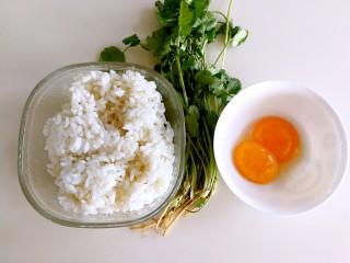 香菜芝士饭团~剩米饭也有春天,鸡蛋打散