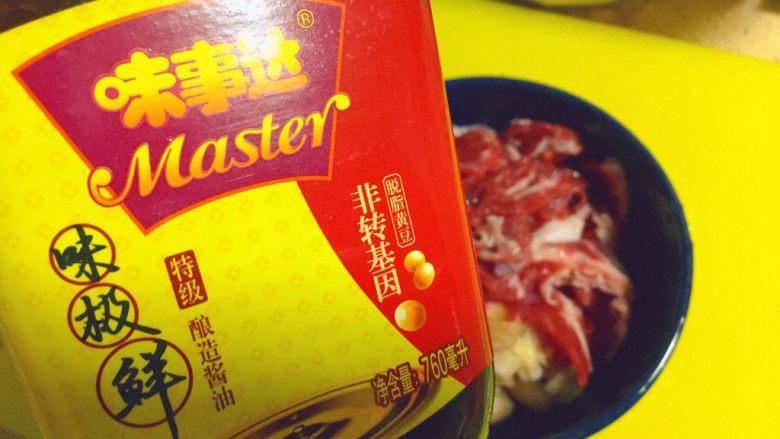 简单又粗暴的诱惑★麻辣香锅,再味极鲜,大概6ml