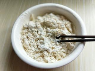 做饼+咖喱香菇鸡丁披萨饼,用筷子搅成絮状,再揉成面团进行发酵。