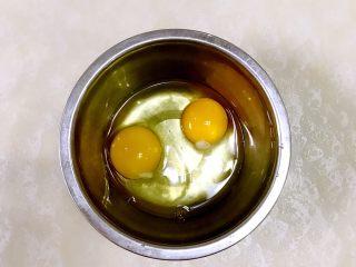 清炖版焦糖布丁,准备两只蛋