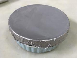 清炖版焦糖布丁,用锡纸封口