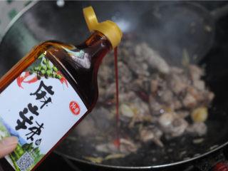 红烧兔肉,倒入麻辣油