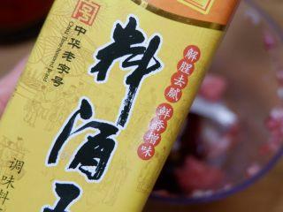 宝宝辅食—大黄米猪肉丸,料酒和适量盐