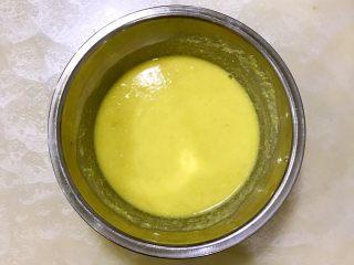 姜汁撞奶,加入80-100克热水