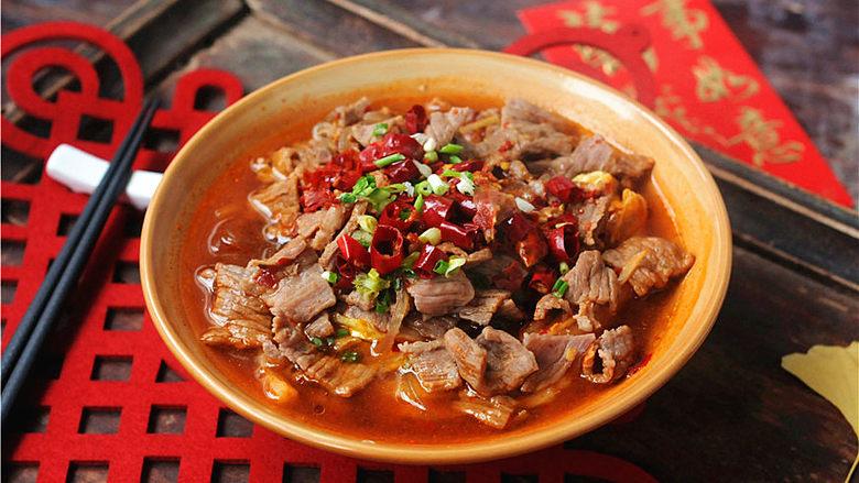 白菜牛肉香锅