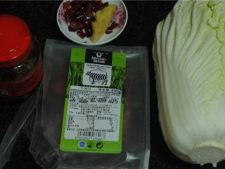 白菜牛肉香锅,食材准备好