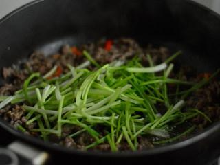 香根牛肉丝,放入香菜茎