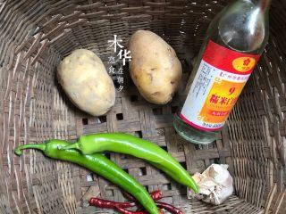 醋溜土豆丝,食材合照。