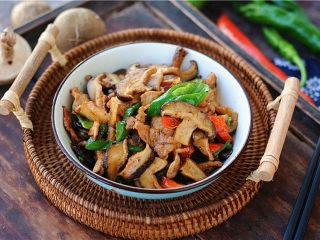 双椒花菇炒肉片,香喷喷的出锅啦