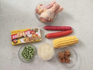 咖喱鸡腿包饭,准备好材料