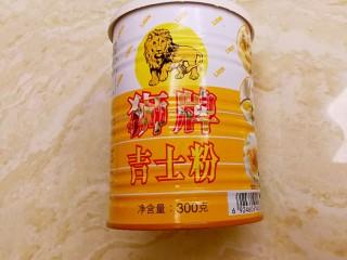 快手芒果酥~蛋挞皮版,准备好材料,这是吉士粉