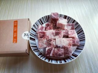 做年货+养生-增强免疫力的牛肉萝卜煲,特别方便,不用切了。(^_^)