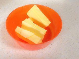 网红雪花酥,黄油室温软化