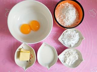 #宝宝零食#蛋黄小奶酥,备好食材